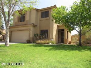 7407 S 16TH Drive, Phoenix, AZ 85041