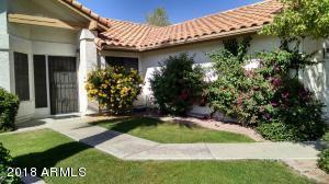 1538 W TARA Drive, Gilbert, AZ 85233
