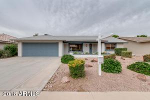2554 S ACANTHUS, Mesa, AZ 85209