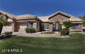 2560 E DESERT WILLOW Drive