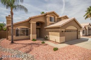 1413 E ENCINAS Avenue, Gilbert, AZ 85234