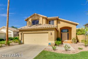 7368 W LOUISE Drive, Glendale, AZ 85310