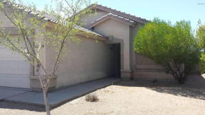 12814 N 126TH Avenue, El Mirage, AZ 85335