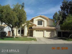 929 N SEABORN Lane, Gilbert, AZ 85234