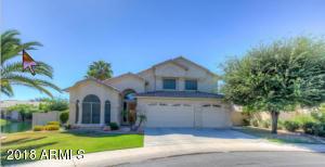 1551 W MEAD Court, Chandler, AZ 85248