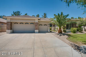 8096 S STEPHANIE Lane, Tempe, AZ 85284