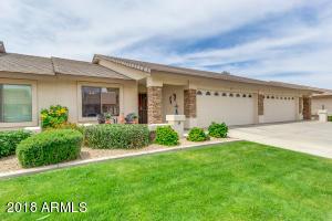 11250 E KILAREA Avenue, 220, Mesa, AZ 85209