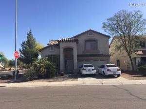 12901 W HOLLY Street, Avondale, AZ 85392