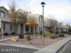 4805 E KACHINA Trail, 20, Phoenix, AZ 85044