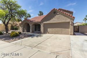 7602 W MCRAE Way, Glendale, AZ 85308