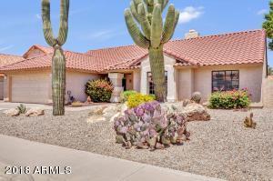 7614 W MCRAE Way, Glendale, AZ 85308