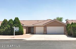 1009 W Juanita Avenue, Gilbert, AZ 85233
