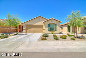 40968 W PORTIS Drive, Maricopa, AZ 85138