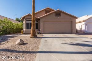 8330 W Audrey Lane, Peoria, AZ 85382