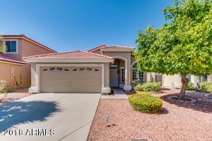 7760 W Julie Drive, Glendale, AZ 85308