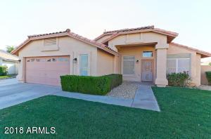 2562 N 124TH Drive, Avondale, AZ 85392