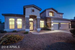 347 E MARY Lane, Gilbert, AZ 85295