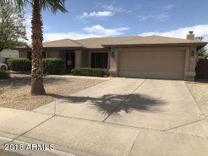 7342 W SUNNYSIDE Drive, Peoria, AZ 85345