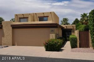 226 W Tainter Drive, Litchfield Park, AZ 85340