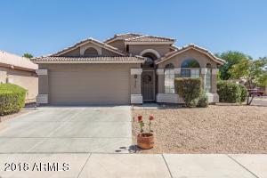 6625 W SADDLEHORN Road, Phoenix, AZ 85083