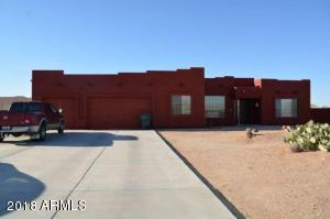 24516 W RED ROBIN Drive, Wittmann, AZ 85361