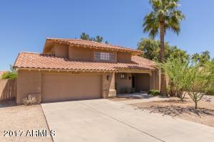 6064 E Beck Lane, Scottsdale, AZ 85254