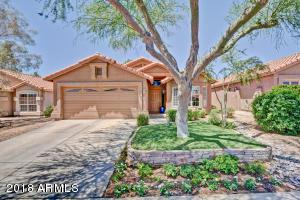 7362 E HANOVER Way, Scottsdale, AZ 85255