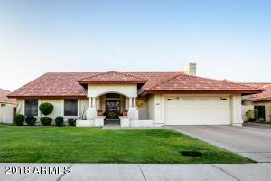 6732 W Kerry Lane, Glendale, AZ 85308
