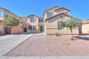 43548 W WALLNER Drive, Maricopa, AZ 85138
