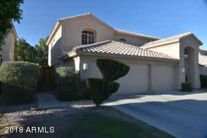 448 W LARONA Lane, Tempe, AZ 85284