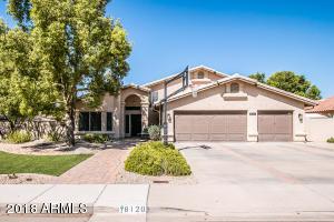 8120 S Los Feliz Drive, Tempe, AZ 85284