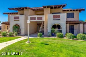 5757 W EUGIE Avenue, 2071, Glendale, AZ 85304