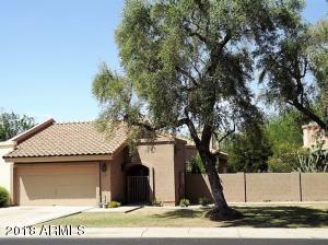 2684 N Carriage Lane, Chandler, AZ 85224