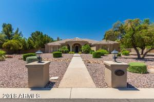 2373 E Elmwood Place, Chandler, AZ 85249