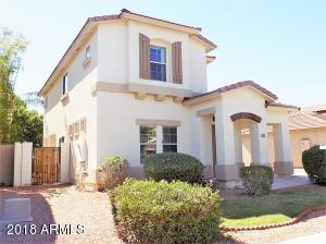 1735 S ROME Street, Gilbert, AZ 85295