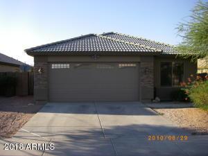 12506 W HADLEY Street, Avondale, AZ 85323