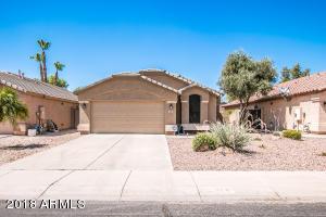 484 E KYLE Court, Gilbert, AZ 85296
