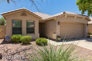 2331 W Apollo Road, Phoenix, AZ 85041