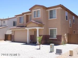 7251 W Alta Vista Road, Laveen, AZ 85339