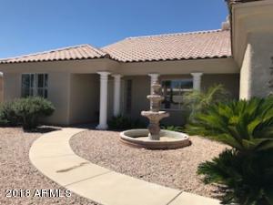 17243 E ROSITA Drive, Fountain Hills, AZ 85268