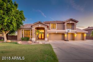 7463 E LELAND Circle, Mesa, AZ 85207