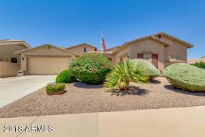 41858 W Almira Drive, Maricopa, AZ 85138
