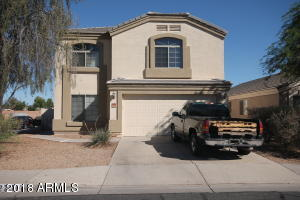 12701 W Hearn Road, El Mirage, AZ 85335