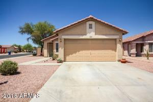 15040 W CALAVAR Road, Surprise, AZ 85379