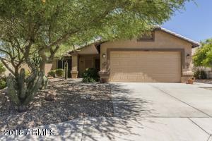 10540 W IRMA Lane, Peoria, AZ 85382