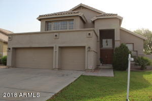 8372 S STEPHANIE Lane, Tempe, AZ 85284