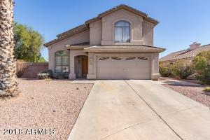 6657 W AURORA Drive, Glendale, AZ 85308