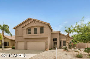 16821 S 25th Place, Phoenix, AZ 85048
