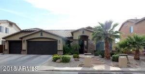 4430 S RIO Drive, Chandler, AZ 85249