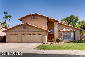 1501 W ANTIQUA Drive, Gilbert, AZ 85233
